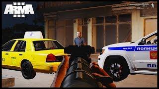 🔴 Arma 3 Altis Life: Нападение на Полицию! (Novus) #1