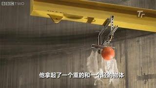 中文字幕『世界最大真空室』自由落體實驗:保齡球和羽毛同時落地!NASA Vacuum Chamber:Bowling Ball and Feathers Exp Chinese Subs - 時間邊界 thumbnail