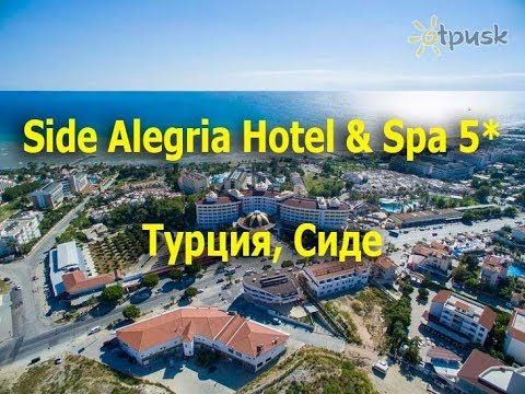 Side Alegria Hotel & Spa 5*