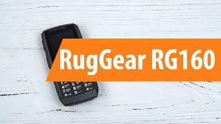 Распаковка RugGearRG160 / Unboxing RugGearRG160