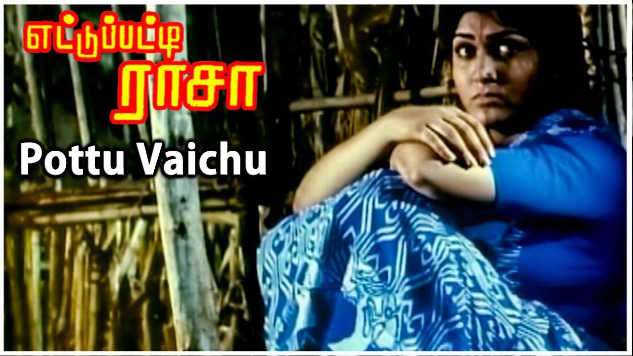 Ettupatti Raasa Tamil Movie Songs   Pottu Vaichu Video Song   Napoleon   Khushboo   Oorvasi   Deva