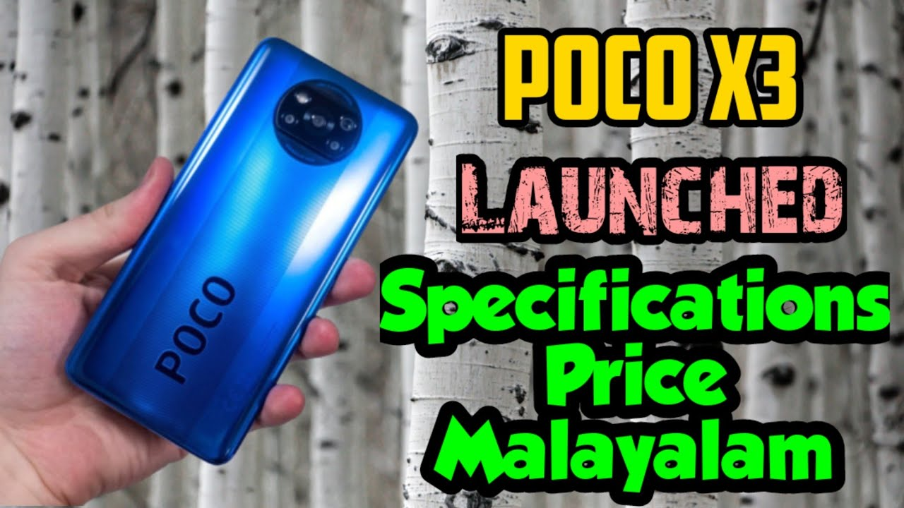 PocoX3 #Festures Poco X3 Smartphone Launched | Poco X3 Specifications and  Price Malayalam Detailing - YouTube