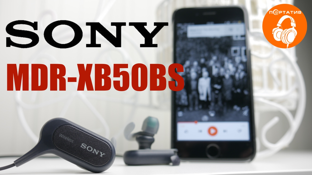 Sony MDR XB50BS Extra Bass Wireless Earphones Review - YouTube