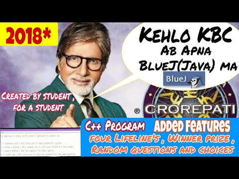 Play KBC Using Java|Project KBC Game Using C++|Play Kaun Banega Crorepati In BlueJ[Hindi]