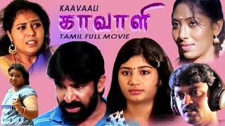 Latest Online Full Movie Hd1080   Latest Movie   Tamil Full Movie   New Release   Kaavali Full Movie