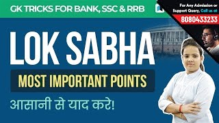 Parliament Lok Sabha | Most Important Points for SSC, Bank & RRB by Testbook.com
