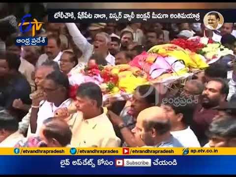 CM Chandrababu & Jasti Chelameswar Lead Nandamuri Harikrishna's Funeral Procession | In Hyderabad