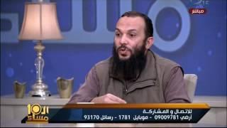 العاشرة مساء| الداعية السلفى سامح عبد الحميد يبين أسباب تحريم الاحتفال بالمولد النبوى