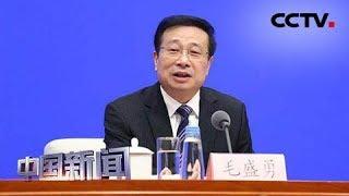 [中国新闻] 中国国家统计局:上半年6.3%的经济增速有质量可持续 | CCTV中文国际