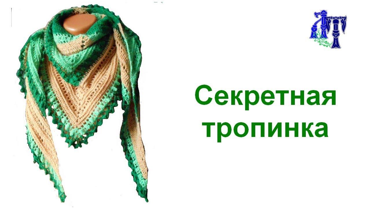 Шаль крючком  из рассказовской шерсти #ЛюдмилаТен