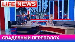 Секреты свадьбы Влада Соколовского и Риты Дакота