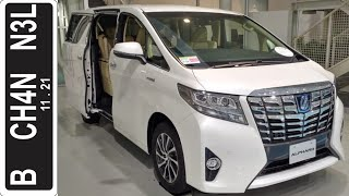 In Depth Tour Toyota Alphard Hybrid Executive Lounge [3rd Gen] JDM - Indonesia