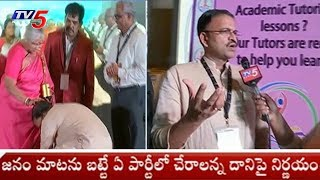 JD Lakshminarayana Face To Face Over Political Entry | Hyderabad | TV5 News