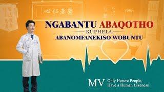 """Best South African Gospel Music 2018 """"Ngabantu Abaqotho Kuphela Abanomfanekiso Wobuntu"""""""
