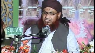 Peer Taraqat Allama Suhail Ahmad Qadri Rizvi Zaia Bakhsi 01 (Mehfil-e-Naat 19 May 2012)