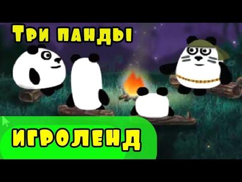 2 игры вода и огонь приключения двух панд