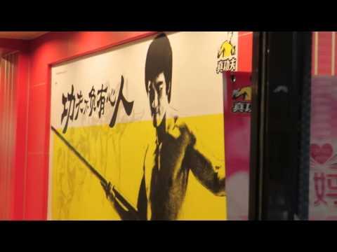Bruce Lee Restaurant In Shenzhen China