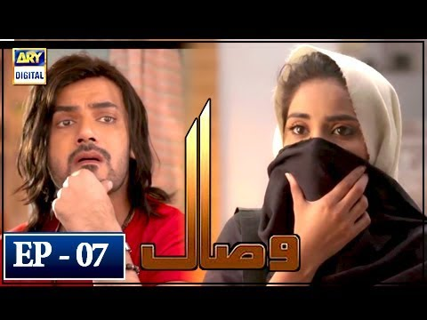 Visaal Drama Free Download - Ep # 7 - may - 9 - 2018