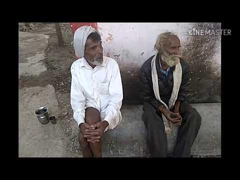 Puniya Dada Ki Bakri Gyaban Ho Gayi