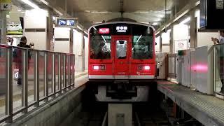 小田急1000形ベルニナ色(箱根登山カラー)  新宿駅発車シーン+α