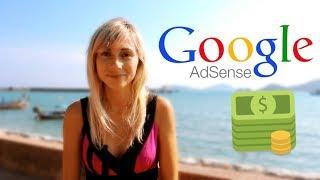 видео Как в WordPress вставить AdSense