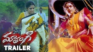 Telugutimes.net Mathangi Trailer