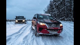 TOYOTA Fortuner vs UAZ Patriot