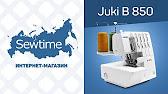 Архив швейной техники janome модели швейных машин снятые с. Поставки этой модели прекращены, смотрите аналог janome 601 dc.