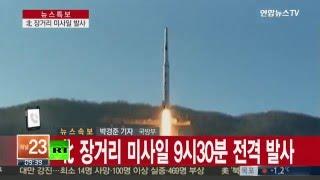 Coreea de Nord lansează o racheta cu rază lungă de acțiune