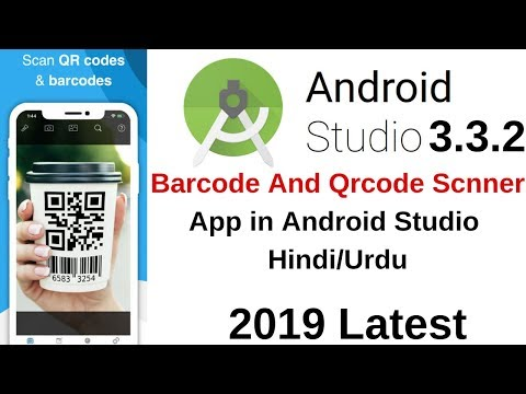 Barcode Or QR Code Scanner App Android Studio In Hindi/Urdu