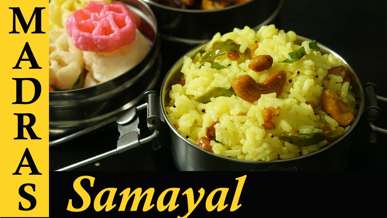 Cake Recipes In Madras Samayal: Madras Samayal Curd Rice