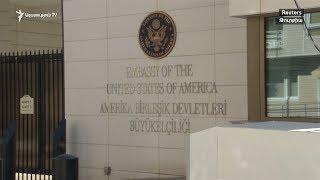 Թուրք֊ամերիկյան աճող լարվածության ֆոնին անհայտ անձինք կրակ են բացել Անկարայում ԱՄՆ դեսպանատան վրա