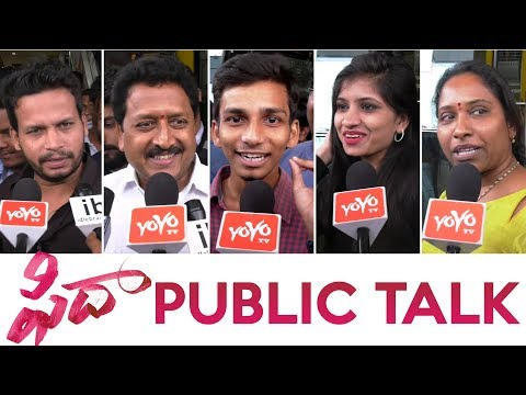 ఫిదా అయిన ప్రేక్షకులు | Fidaa Public Talk | Review, Rating | Varun Tej, Sai Pallavi | YOYO TV