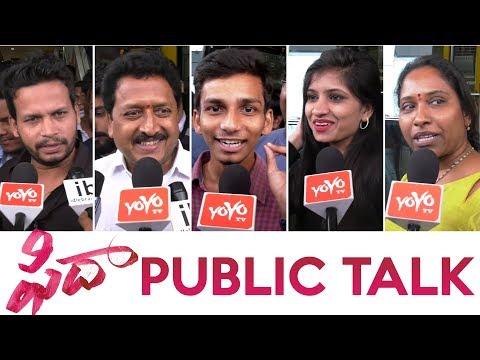 ఫిదా అయిన ప్రేక్షకులు | Fidaa Public Talk | Review, Rating | Varun Tej, Sai Pallavi | YOYO TV