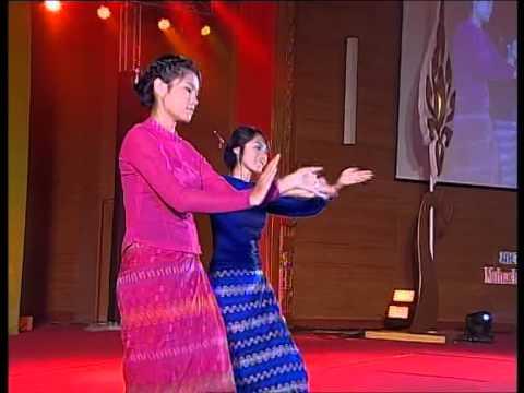 04การแสดงศิลปวัฒนธรรมประจำชาติอาเซียน พม่า