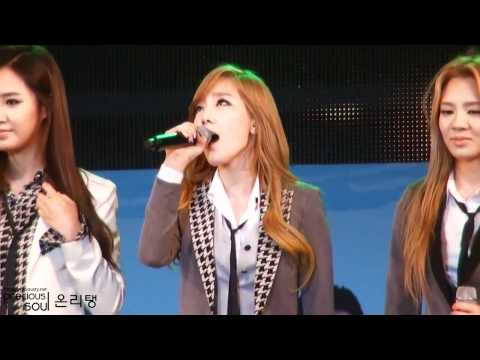 SNSD Taeyeon - How Great Is Your Love [111122]