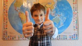 ПЕРВЫЙ КЛАСС. Стихи про школу - 'Первоклассник - это круто!' (по песне 'Круто ты попал на TV!')