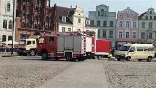 Пожар в центре Висмара