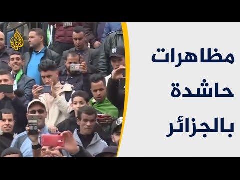 بجمعتهم الخامسة.. الجزائريون ينظمون مظاهرات حاشدة للمطالبة بتغيير النظام  - نشر قبل 7 ساعة