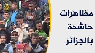 بجمعتهم الخامسة.. الجزائريون ينظمون مظاهرات حاشدة للمطالبة بتغيير النظام 🇩🇿