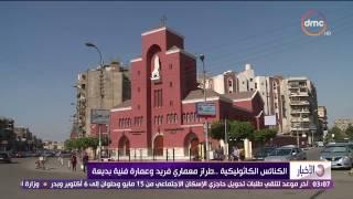 الاخبار - مؤجز اخبار الثالثة عصراً مع ليلى عمر بتاريخ 29-4-2017
