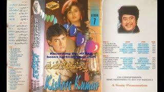 Pyar Manga Hai Tumhi-Jhankar-Kishore KUmar