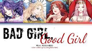[보이스캐스팅] Bad Girl, Good Girl(Miss A)    (//)
