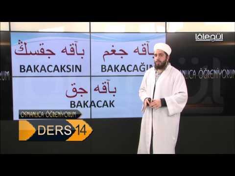 Osmanlıca Öğreniyorum 14 Ders Lâlegül TV