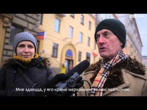 Што думаюць беларусы пра Пуціна? / Белорусы о Путине - опрос в Минске