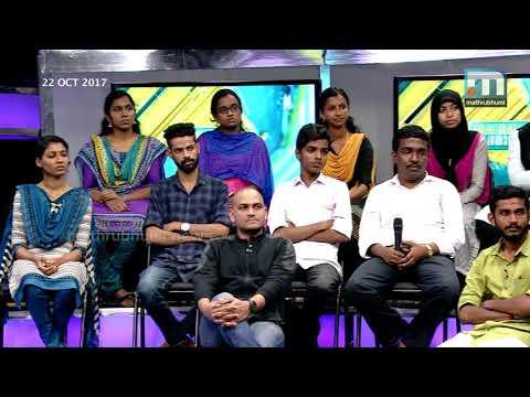 Is campus politics necessary?| Njangalkum Parayanund, Episode: 233| Part 2| Mathrubhumi News