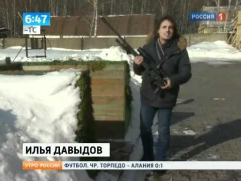 В России создана уникальная снайперская винтовка - ORSIS T-5000