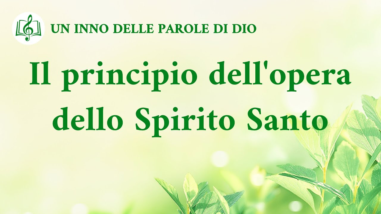 Cantico cristiano 2020 - Il principio dell'opera dello Spirito Santo
