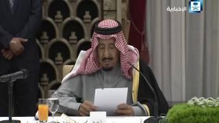 بالفيديو.. الملك سلمان يلقي كلمة في مأدبة عشاء أقامها رئيس وزراء اليابان تكريماً له