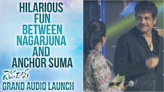 Hilarious Fun Between Nagarjuna and Anchor Suma @Devadas Audio Launch